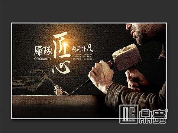"""虚心+恒心+细心=""""匠心志""""——鼎贵博物馆标准展柜厂家"""