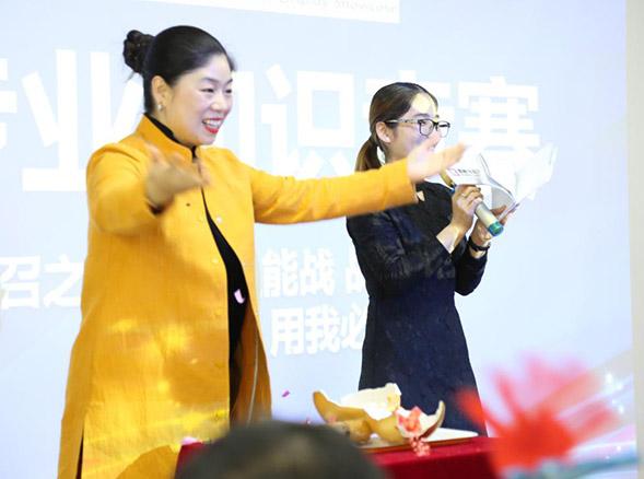 恭喜鼎贵成功举办首届企业文化知识竞赛活动